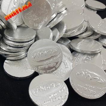 מטבעות שוקולד פרווה כסף