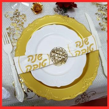 חבק זהב למפיות(שאר המוצרים המוצגים בתמונה הם כדוגמת הגשה בלבד)
