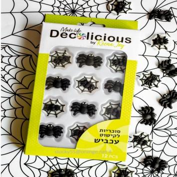 עכביש אכיל - 12 יחידות
