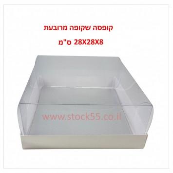 קופסה עם מכסה שקוף