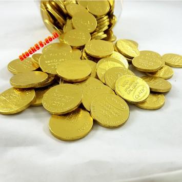 מטבעות שוקולד חלב כרמית