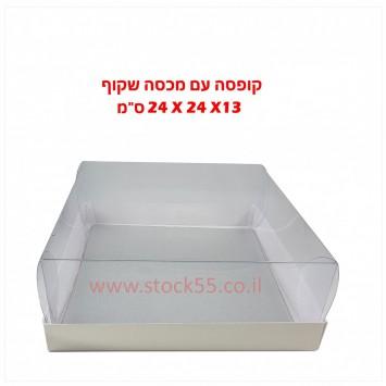 קופסה שקופה לעוגה 24X24X13