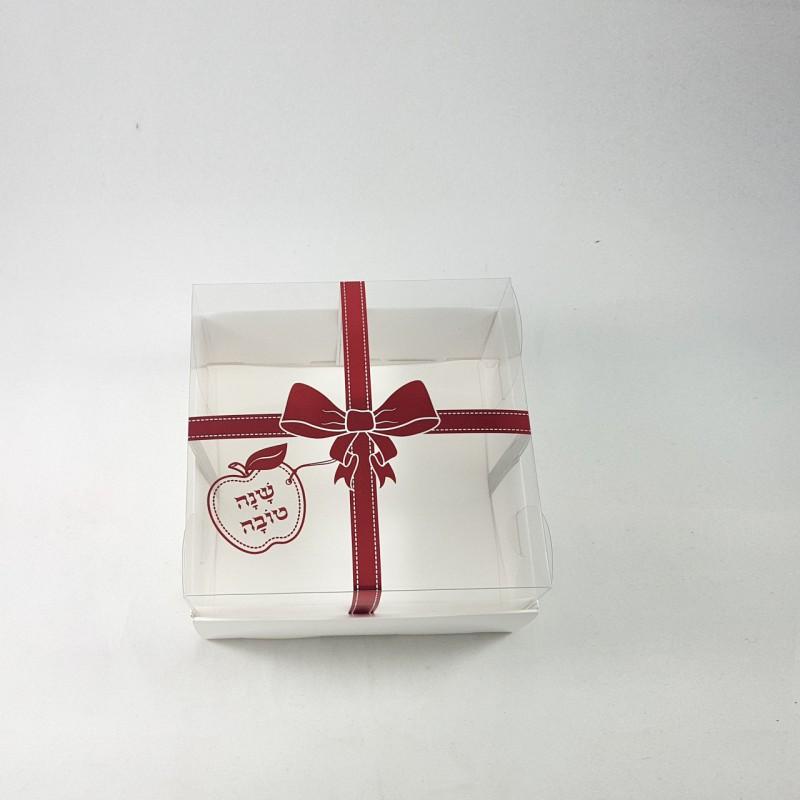קופסה קרטון לבן עם מכסה PVC לראש השנה