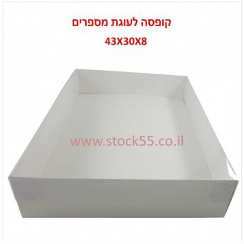 קופסה עם מכסה שקוף A3
