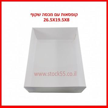 קופסה שקופה לעוגה 26.5X19.5X8