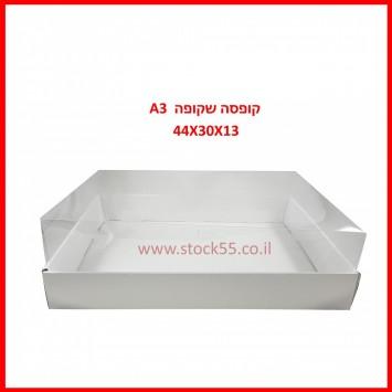 קופסאות שקופות למארזים ועוגות