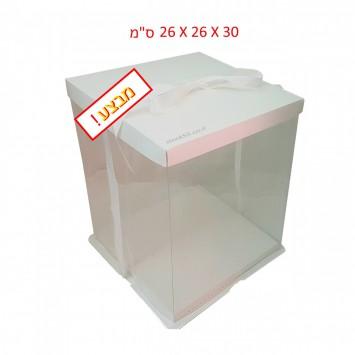 מבצע 5 קופסאות  26X26X30 ס