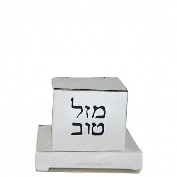 קופסאות בר מצווה - דגם תפילין