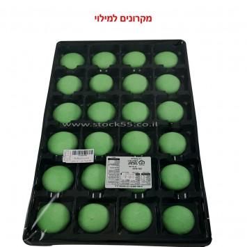 מקרונים ירוק מנטה למילוי - 24 יחידות