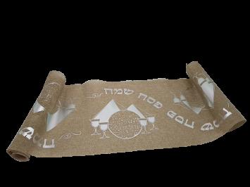 גליל רנר יוטה טבעי עם הדפס סמני החג בכסף