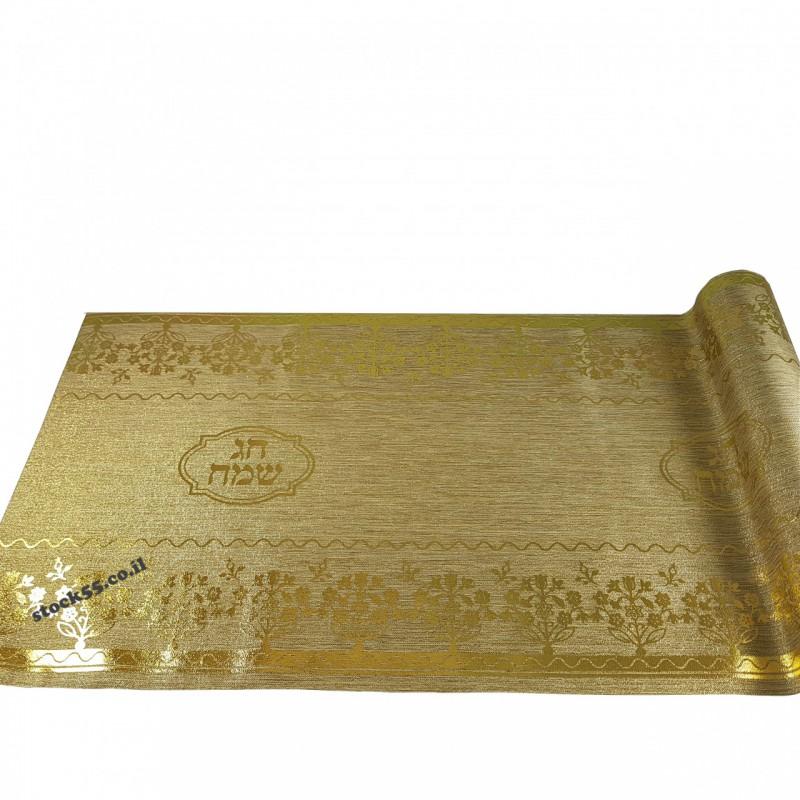 רנר זהב עם הדפס חג שמח ופרחים