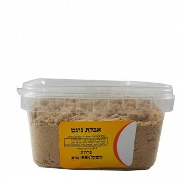 אבקת נוגט פרווה 43% אגוזי לוז