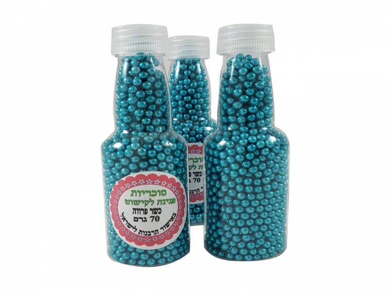 בקבוק סוכריות פנינים כחול מטאלי עם מכסה שקוף