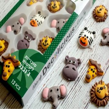סוכריות קישוט חיות הג'ונגל