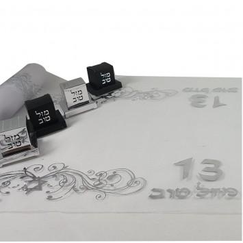 רנר  כסף לשולחן דגם  בר מצווה 13