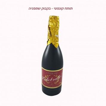 תותח קונפטי בצורת בקבוק שמפניה