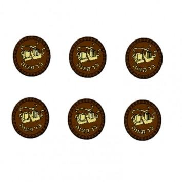 מטבעות תפילין לשוקולד