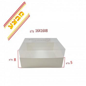 מבצע 10 קופסאות שקופות - 16X16X8